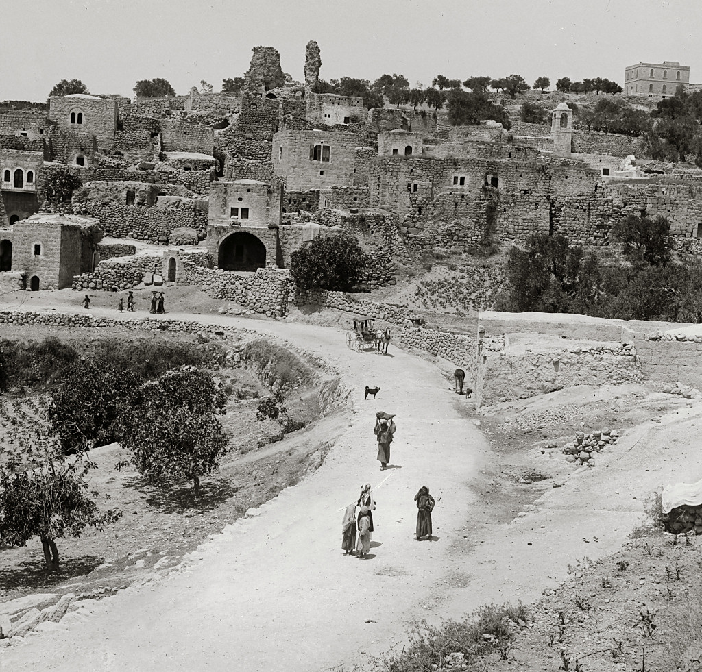 The American Colony And Eric Matson Collection Jerusalem